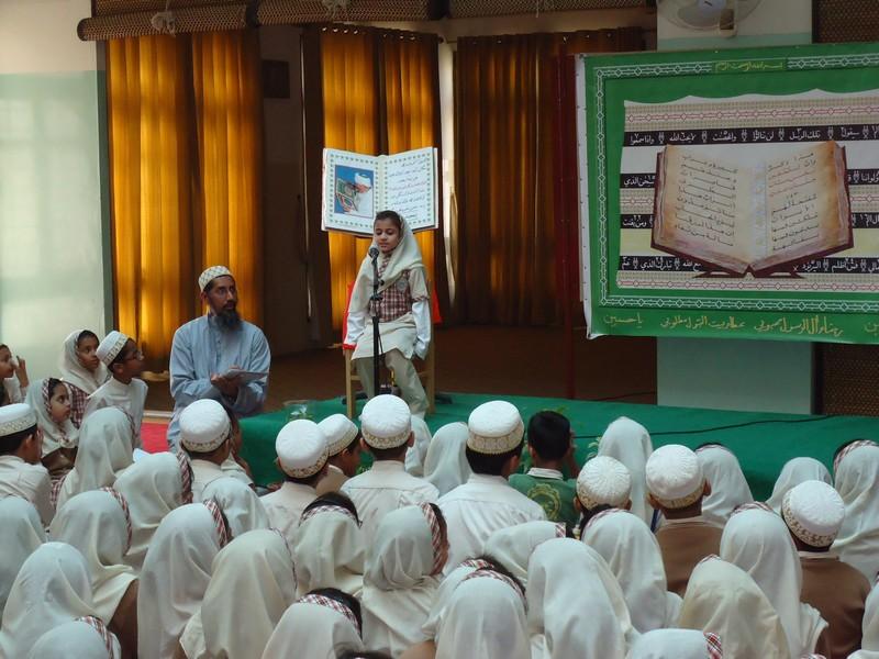 Musabaqat for Hifz Ul Quran – MSB Shabbirabad